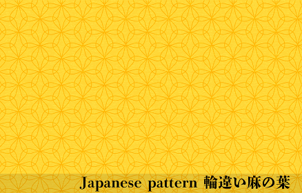 黄色の和紙と和柄:輪違麻の葉
