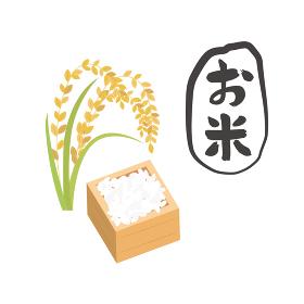 お米と稲穂のイラスト