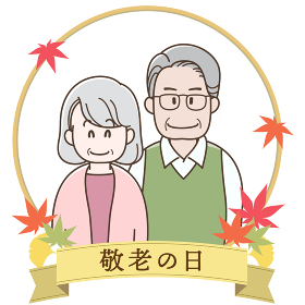 微笑む老夫婦のイラスト_敬老の日