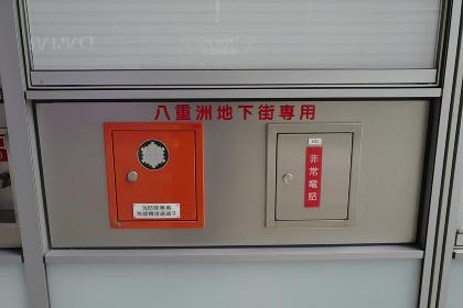 無線通信補助設備