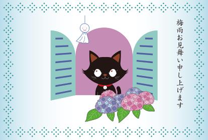 窓辺の黒猫とあじさいの梅雨見舞い状