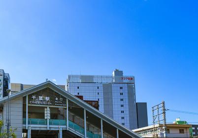 JR千葉駅の北口の外観