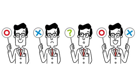 ベクター素材:質問に対して回答する男性医師、セット