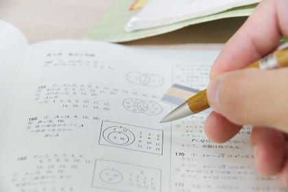 試験勉強のイメージ 数学