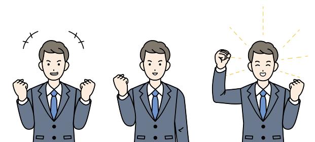 ビジネスマン 会社員 スーツ姿の男性 ガッツポーズ