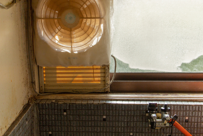 古い台所の換気扇