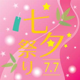 七夕祭りの正方形の背景イラスト