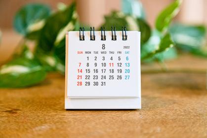 2022年8月の卓上カレンダー