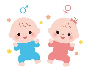 男の子と女の子の赤ちゃん