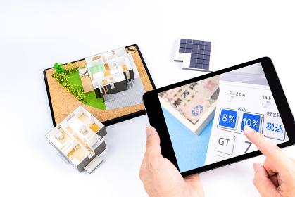 住宅模型 タブレット 不動産イメージ