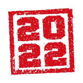 2022 令和4年 年賀状素材 / 角ハンコ(判子) ・スタンプ ベクターイラスト/ 寅・賀
