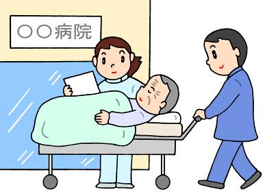 寝たきり要介護者の外来受診