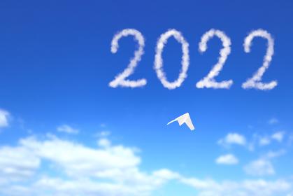 2022へ向かう紙飛行機