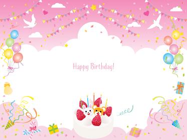 風船やケーキやフラッグのピンクのお誕生日フレーム