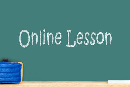 オンライン授業イメージ 黒板