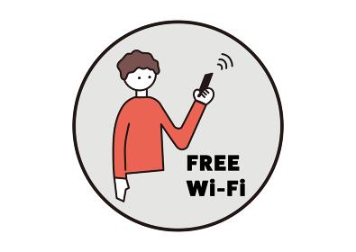 FREE Wi-Fiのシンプルなアイコン(ピクトグラム風のカジュアルな人)