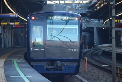 相鉄9000系電車