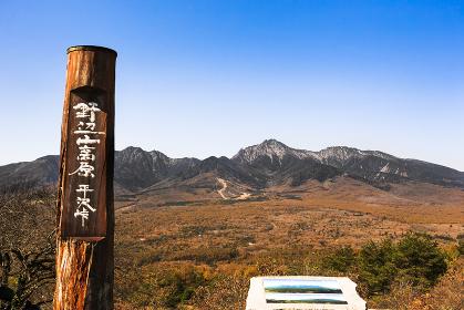 日本の百名山、平沢峠からの八ヶ岳・山梨