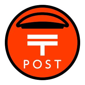 郵便ポストマーク