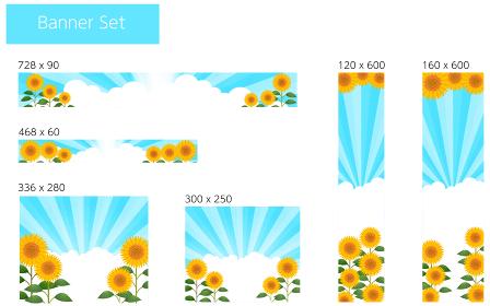 向日葵畑と入道雲とサンバーストの背景つきバナー、6種