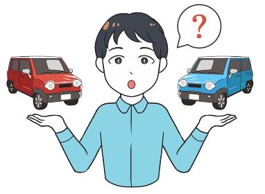 軽自動車を比較する 悩む 男性