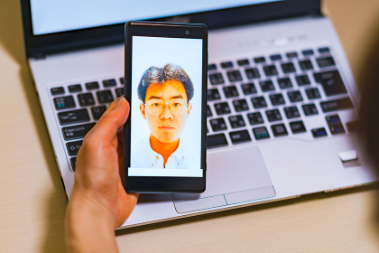 タイトル : 顔認証 セキュリティ eKYC DX【認証のデジタル化のイメージ】