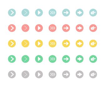 5色の矢印アイコンセット(丸型)