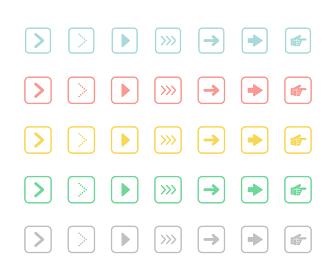 5色の矢印アイコンセット(四角)
