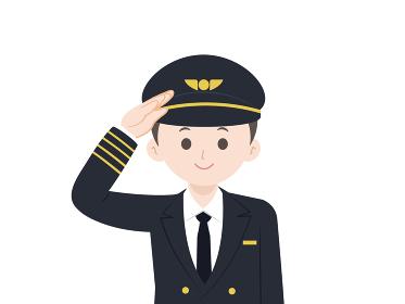 機長 飛行士のイラスト