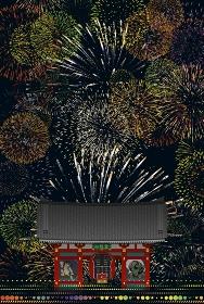 雷門と花火 イラスト