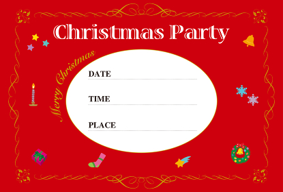 クリスマスパーティの招待状