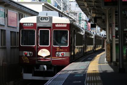 観光列車~京とれいん~