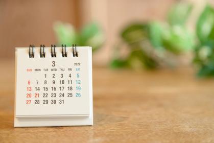 2022年3月の卓上カレンダー