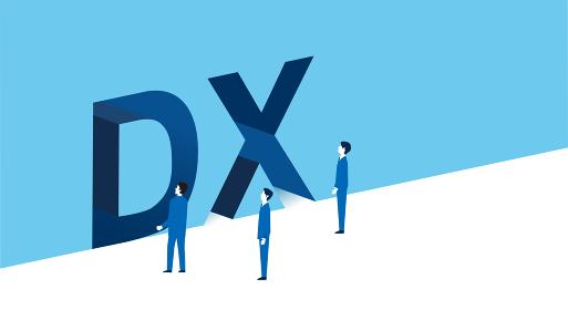 DX、デジタルトランスフォーメーションのイラストイメージ