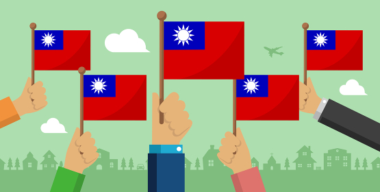 手持ち国旗 バナーイラスト ( 愛国心・イベント・お祝い ・デモ) / 台湾