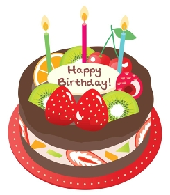 フルーツがたくさんのったチョコレートのお誕生日ケーキ