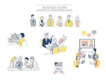 さまざまなビジネスシーン セット