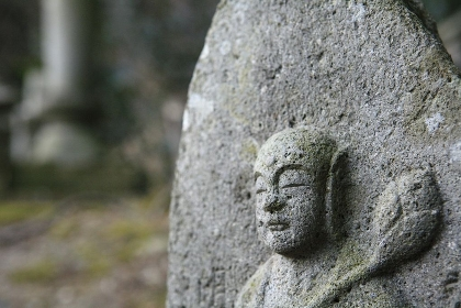 山寺 立石寺の石仏