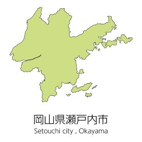 岡山県瀬戸内市