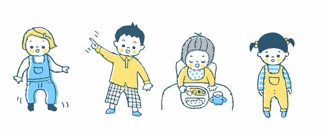 赤ちゃん4人セット