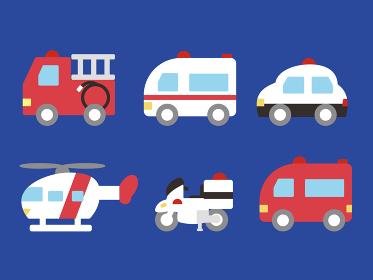 緊急車両 かわいい乗り物のイラスト素材