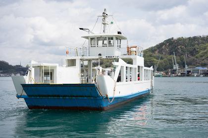 交通手段・対岸・渡船