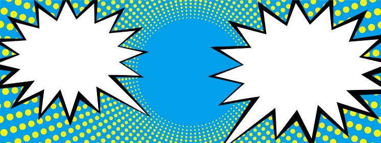 ドットの集中線の背景イラスト(ブルー)・コミック・漫画背景・コメントバルーン|放射・放射線