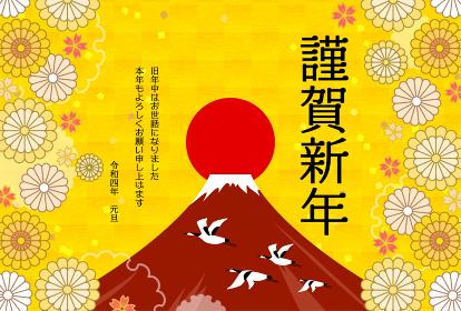 年賀状、鶴と赤富士と梅の花、2022年