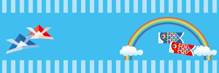 子供の日こどもの日端午の節句用イラストバナー|折り紙の兜と青空鯉のぼりと虹