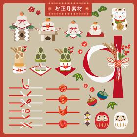 お正月縁起物セット 年賀状素材(鏡餅、門松、しめ飾り、招き猫、達磨、水引、独楽、のし)
