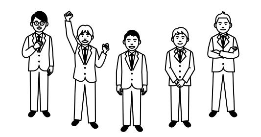 ビジネスチーム 男性 5人