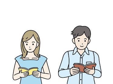 読書をする男女のイラスト