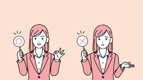 スーツ姿の女性 会社員 正解と不正解 イラスト素材