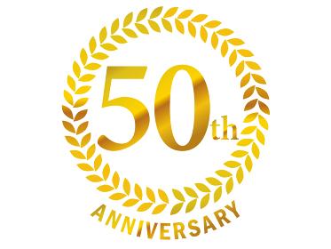 ゴールドメタリック アニバーサリーのロゴ 50周年 月桂樹 月桂冠 エンブレム グラフィック素材